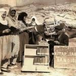 Kam Püre Bey Oğlu Bamsı Beyrek
